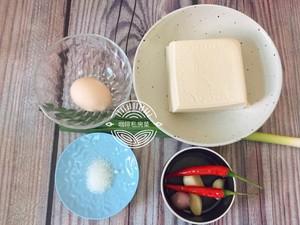 焖煎豆腐的做法 步骤1