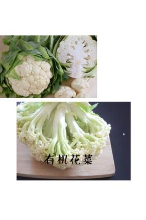 干锅菜花的做法 步骤1