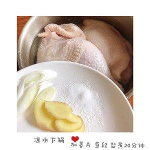 家庭版的手撕鸡的做法 步骤2