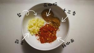 炒饼的做法 步骤10