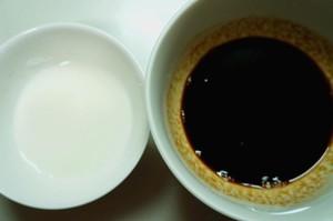 酸甜的开胃菜- 糖醋藕丁的做法 步骤3