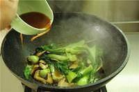 香菇油菜的做法 步骤8