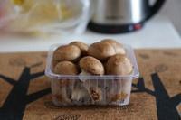 香菇滑鸡的做法 步骤1