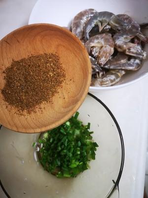 椒盐虾(超酥香)的做法 步骤6
