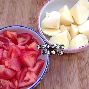 番茄土豆浓汤的做法 步骤3