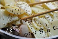 孜然洋葱土豆片的做法 步骤12