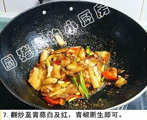 四川回锅肉的做法 步骤7