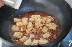 麻婆豆腐的做法 步骤7