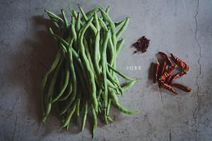 干煸四季豆的做法 步骤1
