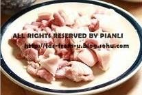 红烧肉炖土豆的做法 步骤1