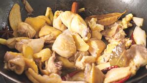 地锅鸡+自制红油的做法 步骤7