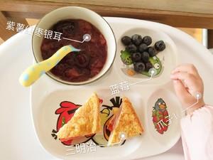 记录三岁宝宝快手早餐(20分钟完成,Day1~Day24)的做法 步骤2