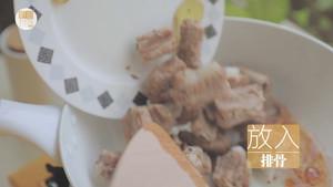 糖醋排骨「厨娘物语」的做法 步骤8