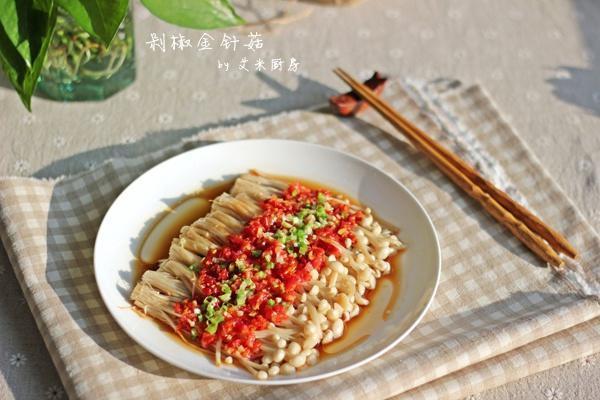 剁椒金针菇的做法