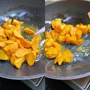 拔丝红薯的做法 步骤10