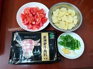 番茄土豆肥牛锅的做法 步骤1