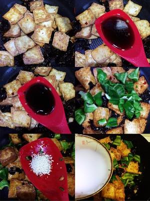 家常豆腐的做法 步骤3