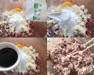 莲藕肉丸子~的做法 步骤3