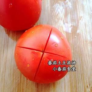 番茄土豆浓汤的做法 步骤1