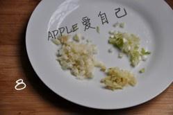 青椒牛柳的做法 步骤8