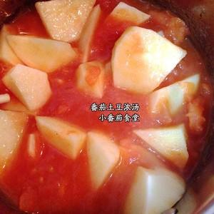 番茄土豆浓汤的做法 步骤7