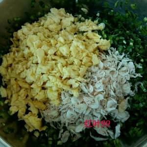 鲜香韭菜盒子的做法 步骤5