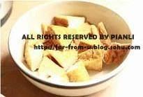 红烧肉炖土豆的做法 步骤3