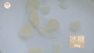 糖醋排骨「厨娘物语」的做法 步骤6
