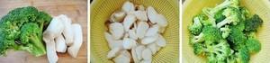 杏鲍菇扣西兰花的做法 步骤1