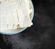蛋包豆腐丁的做法 步骤5