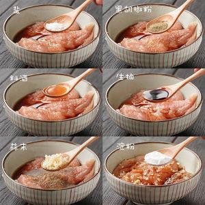 【嫩煎鸡胸肉】的做法 步骤2