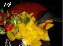 菠萝咕噜肉的做法 步骤14