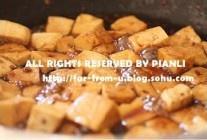 红烧豆腐的做法 步骤10