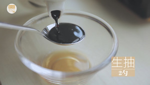 糖醋排骨「厨娘物语」的做法 步骤12