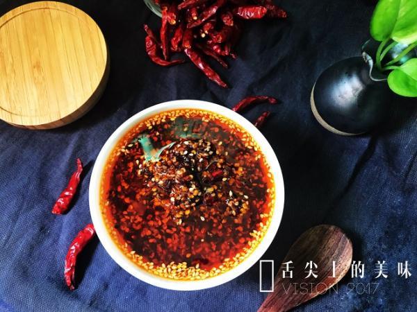 辣椒油--会上瘾的美味的做法