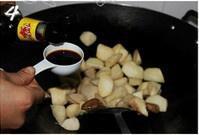 三杯杏鲍菇的做法 步骤4