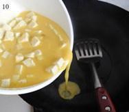 蛋包豆腐丁的做法 步骤10