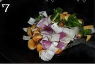 三杯杏鲍菇的做法 步骤7