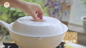 糖醋排骨「厨娘物语」的做法 步骤14