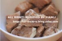糖醋排骨的做法 步骤5