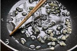 青椒牛柳的做法 步骤3