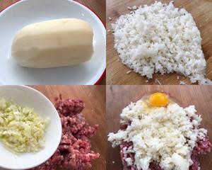 莲藕肉丸子~的做法 步骤2