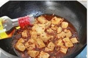 麻婆豆腐的做法 步骤9