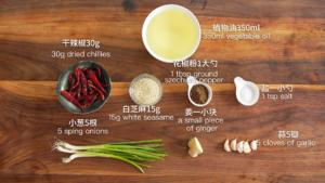 地锅鸡+自制红油的做法 步骤16