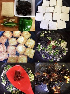 家常豆腐的做法 步骤2