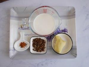 红糖姜汁撞奶❗️掌握这些小技巧,一次成功的做法 步骤1