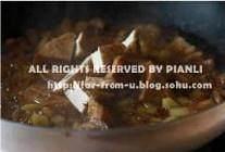 红烧肉炖土豆的做法 步骤11