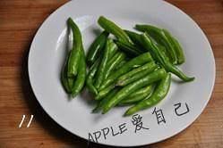 青椒牛柳的做法 步骤11