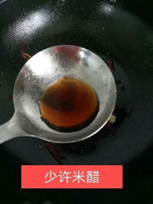 风味茄子的做法 步骤16