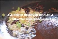 红烧豆腐的做法 步骤6